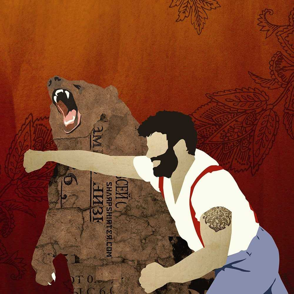 Man Punching A Bear Cell Phone Case pictures 2