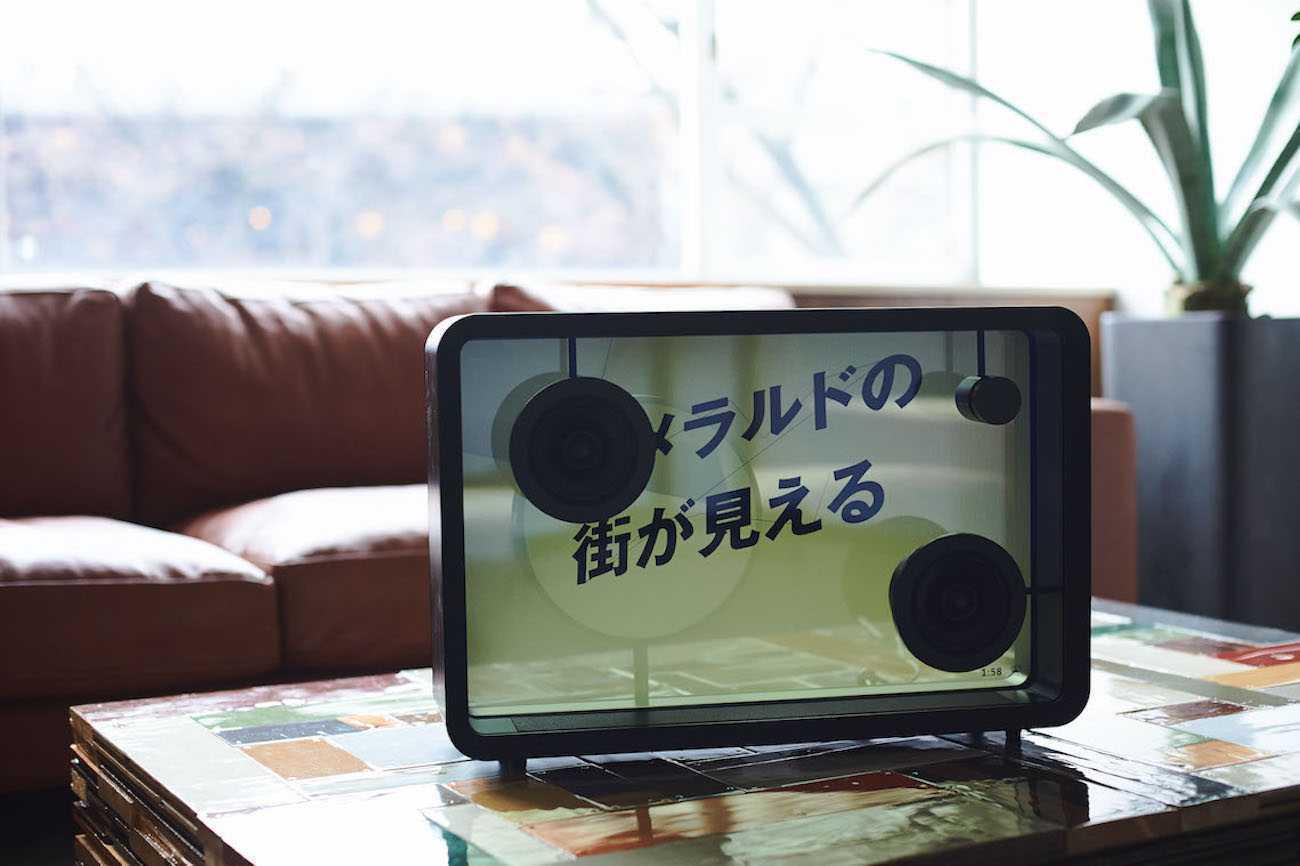 Cotodama Lyric Speaker Displaying Lyrics in Japanese Language