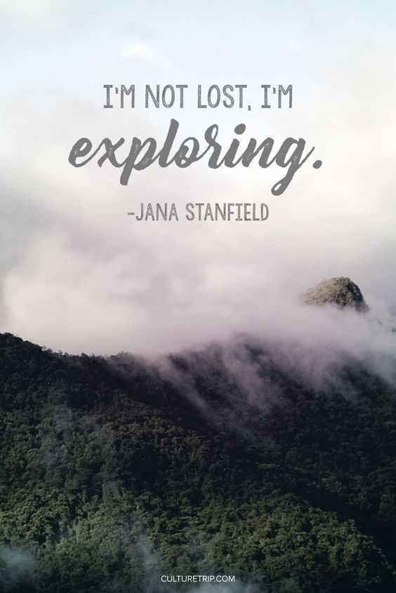Quotes On Finding Direction That Inspire Exploration