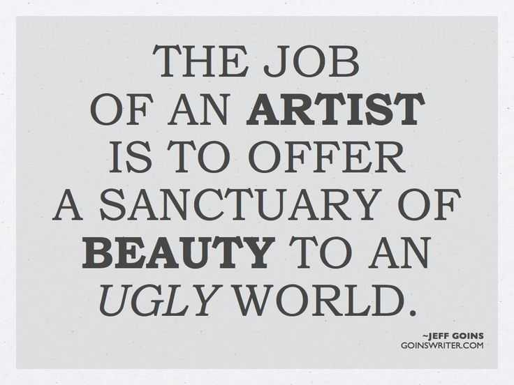 Quote about artist