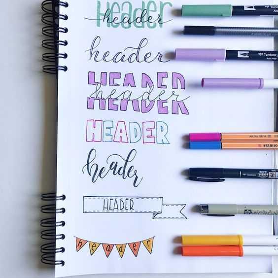 Bullet Journal Ideas - Header Banners