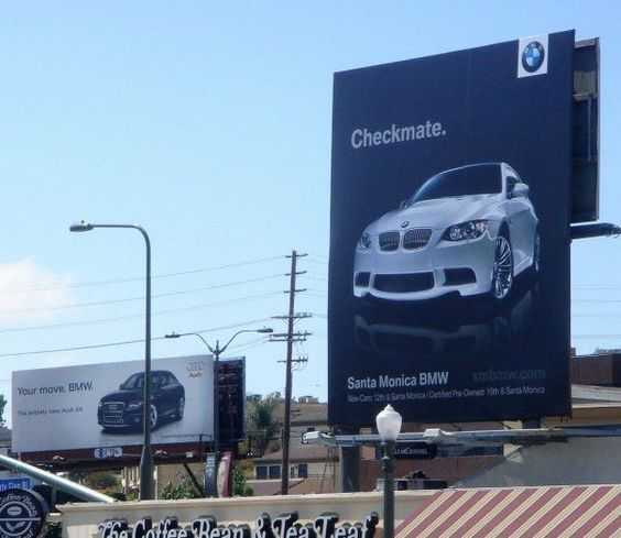 Funny Images car ad showdown