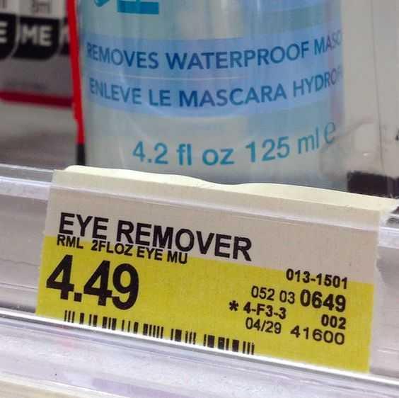 Funny Dank Memes - eye remover