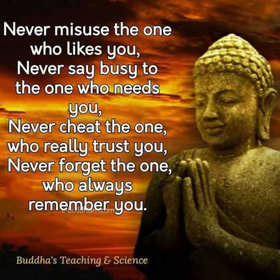 incredible quotes - to treat people right