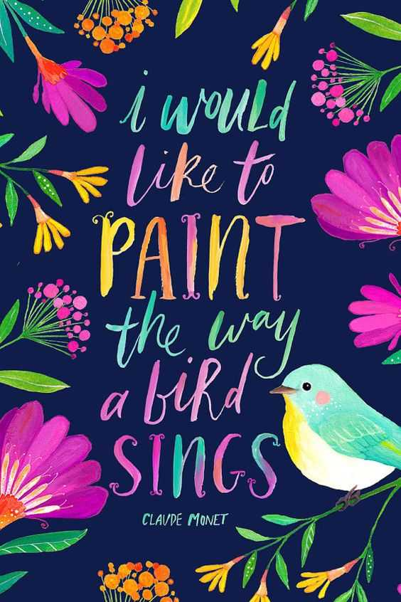 Illustrated Inspirational Quotes 6