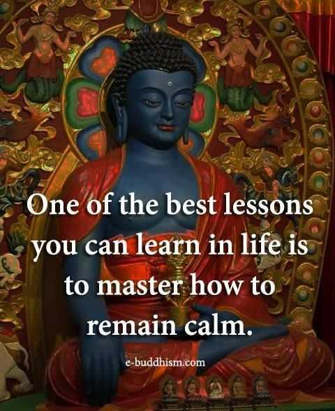 incredible quotes - remaining calm is an important life lesson