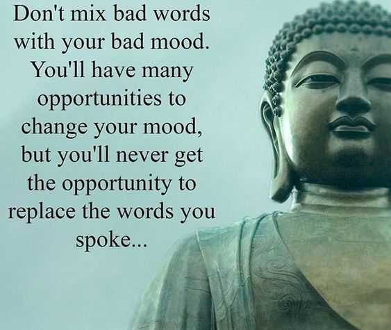 incredible quotes - be careful with your words