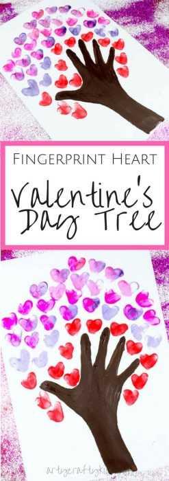 Valentine's Day Crafts - Valentine Day Tree