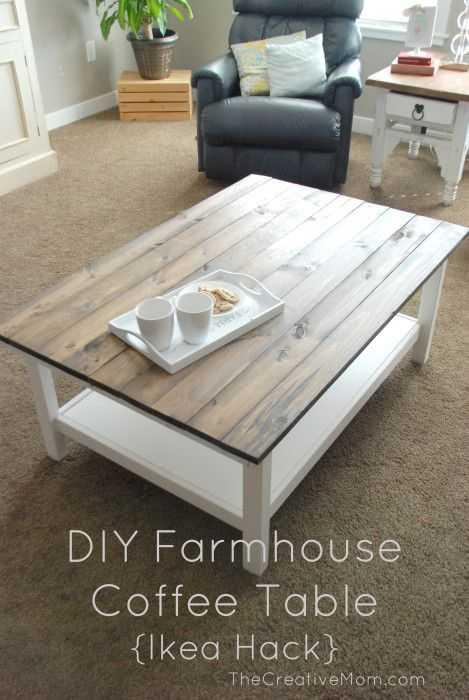 Ikea Hacks - Farmhouse Coffee Table