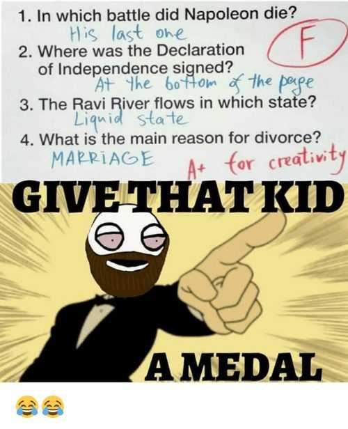 Hilarious Marriage Meme - genius answers