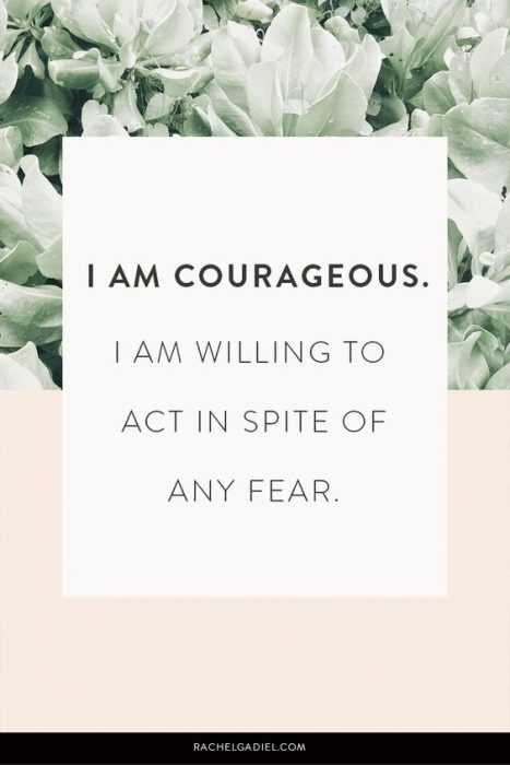 Positive Affirmations Quotes - Courage