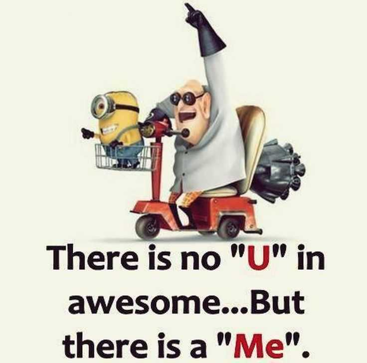 Super Funny Minion Quotes - Awesome