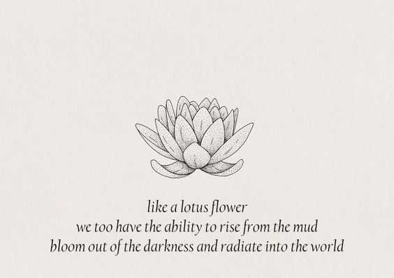 Inspiring and Motivational Quotes - lotus