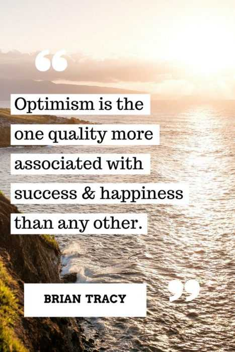 Empowering Quotes - Optimism