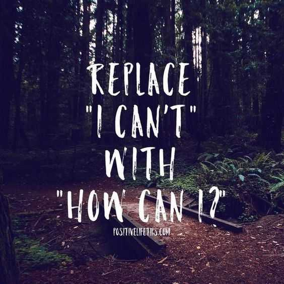 Inspiring and Motivational Quotes - replace
