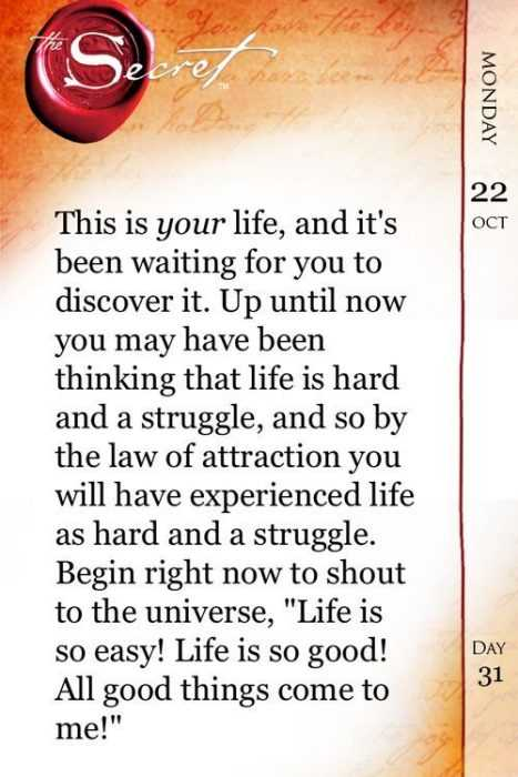Beautiful Quotes About Life - secret