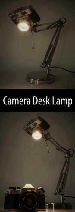 Upcycling Idea - Camera Desk Lamp