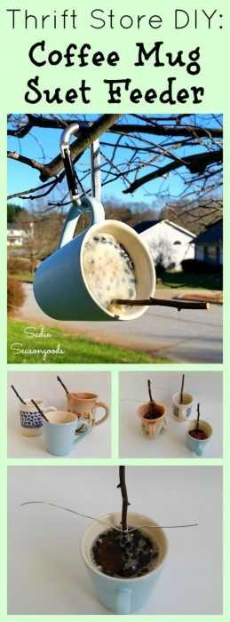 Upcycling Projects - Coffee Mug Feeder