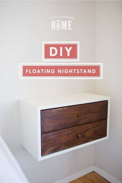 Upcycling Projects - Floating Nightstand