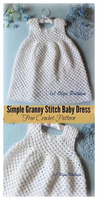 Funny Crochet Patterns - granny stitch baby dress