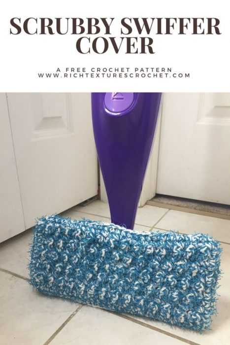 Funny Crochet Patterns - swiffer cover