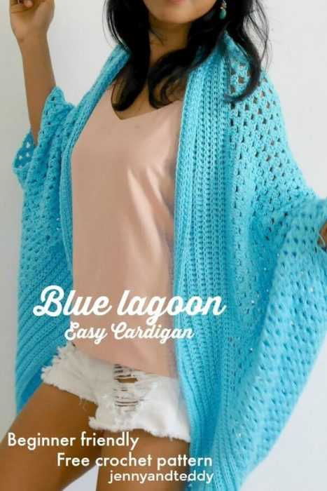 Funny Crochet Patterns - blue cardigan
