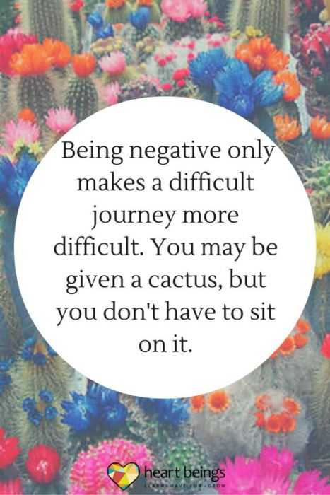 Quotes About Struggle - Negative