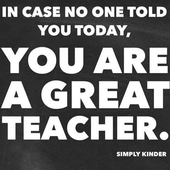 30 Great Motivational and Inspirational Quotes for Teachers -