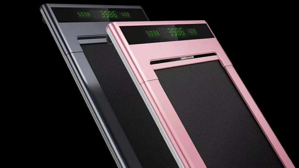 infrared mini treadmill