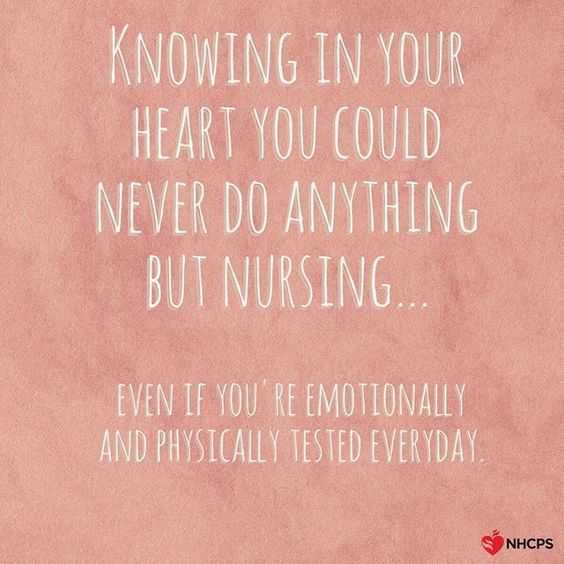 20 Hilarious Nursing Quotes