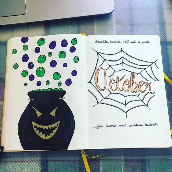 october bullet journal intro page