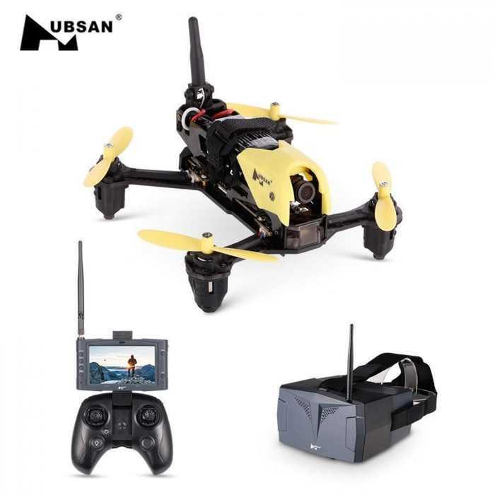 Hubsan Racing Drone