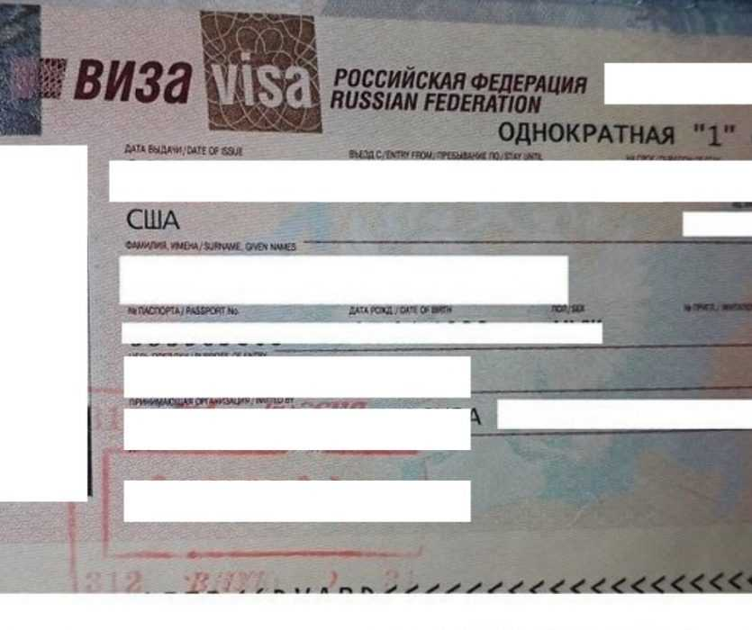 russian visa - us passport