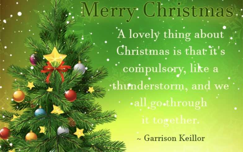 Uplifting Christmas messages - compulsory